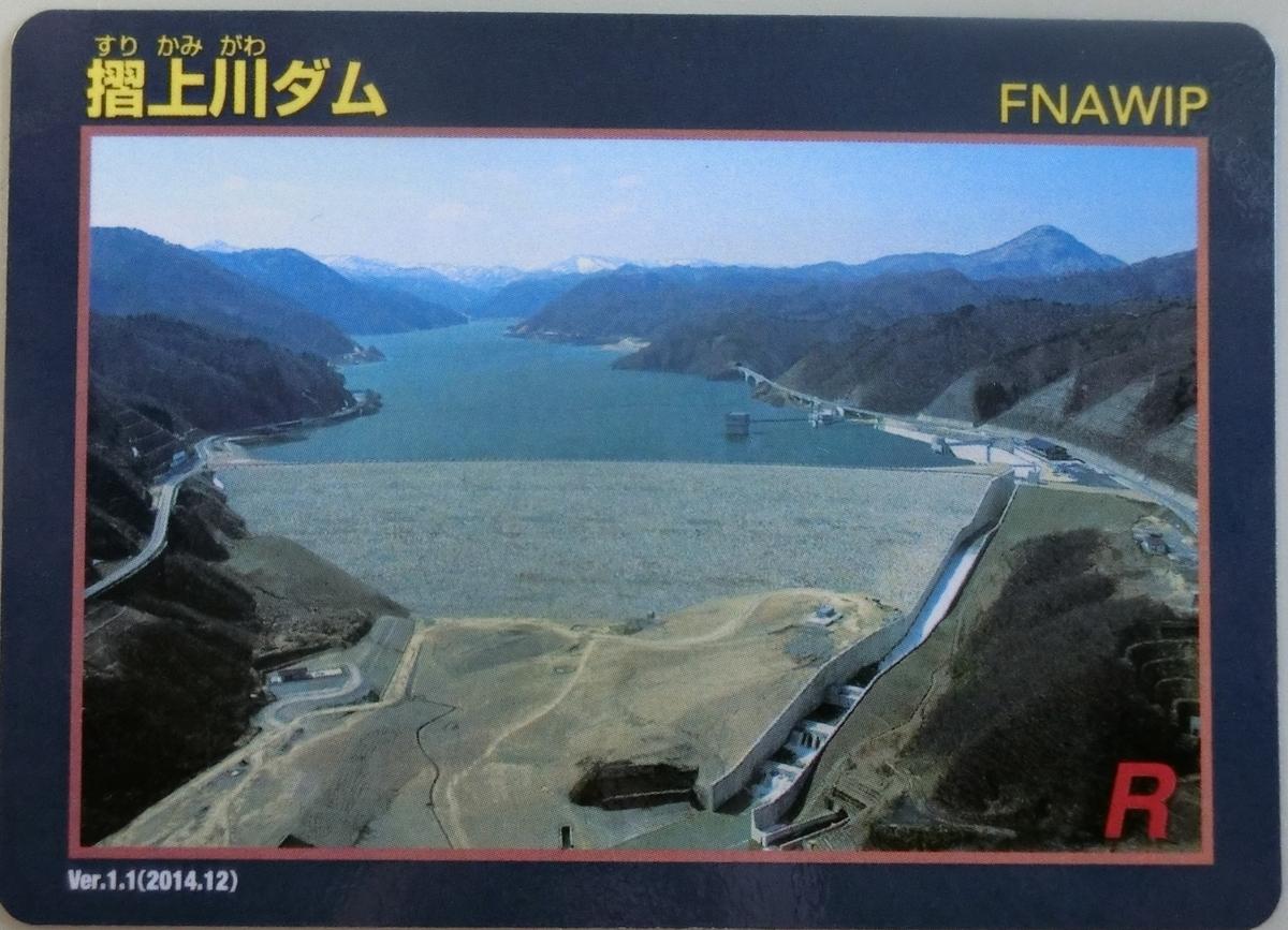 f:id:Ksuke-D:20200810143835j:plain