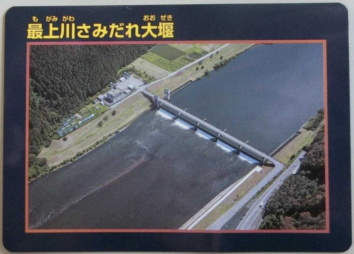 f:id:Ksuke-D:20200810154920j:plain