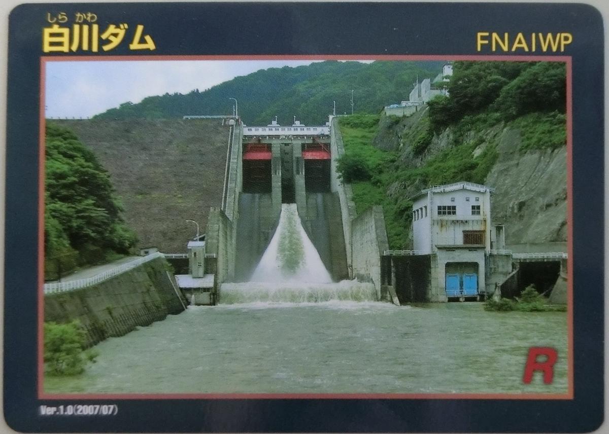 f:id:Ksuke-D:20200810154921j:plain