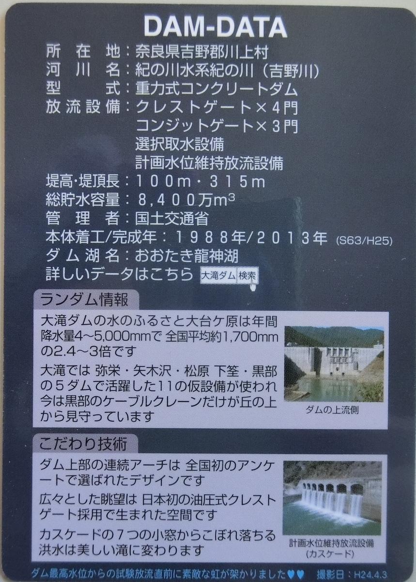 f:id:Ksuke-D:20200816141728j:plain