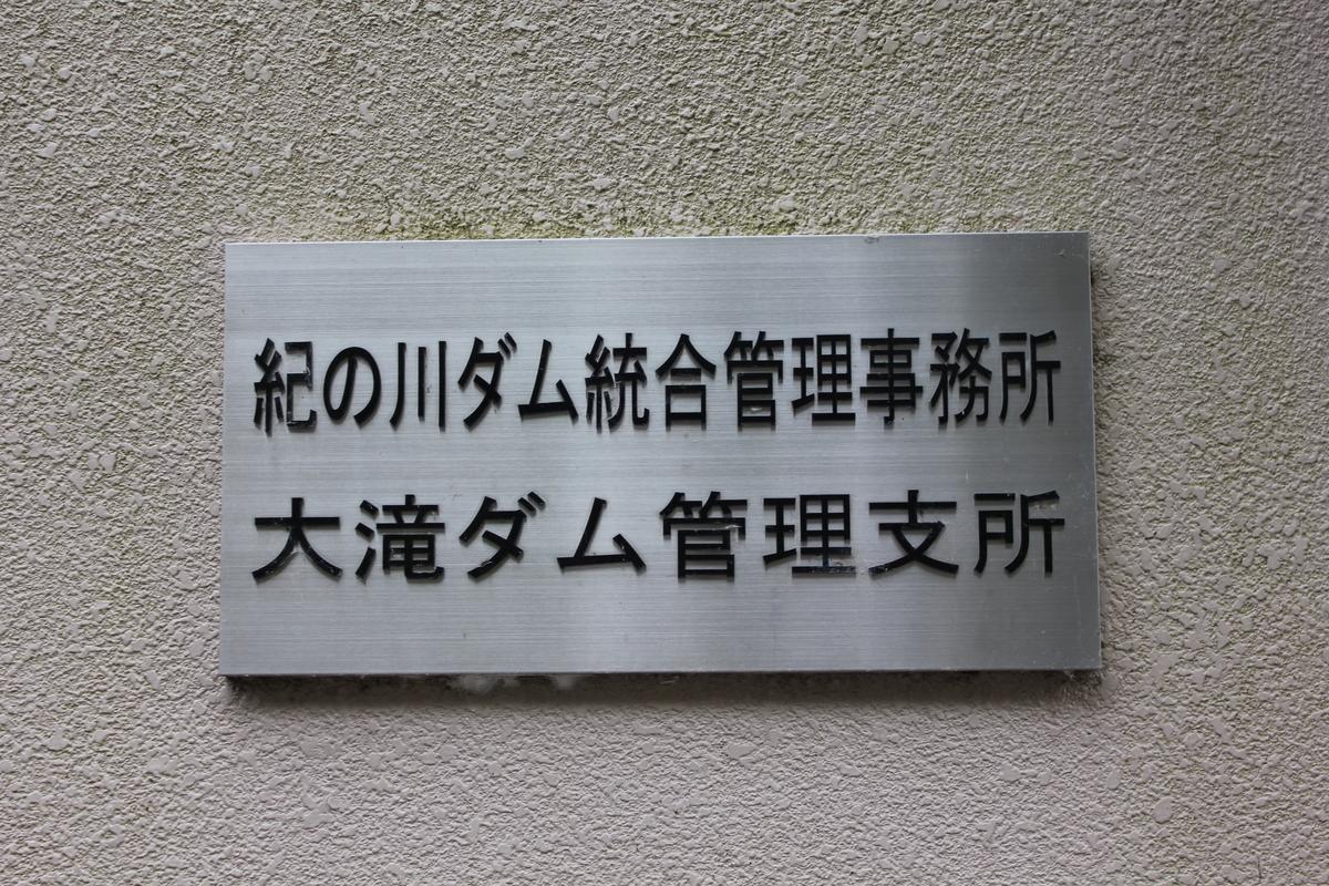 f:id:Ksuke-D:20200816143126j:plain