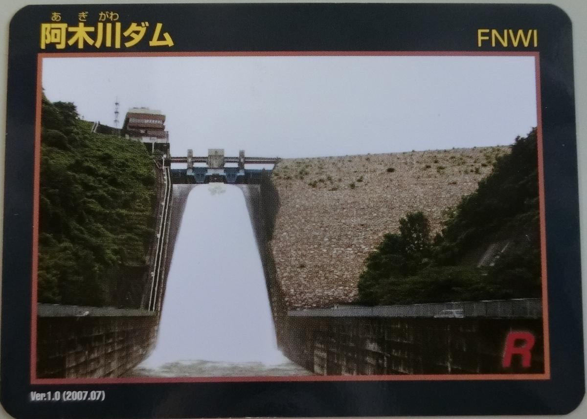 f:id:Ksuke-D:20200816160051j:plain