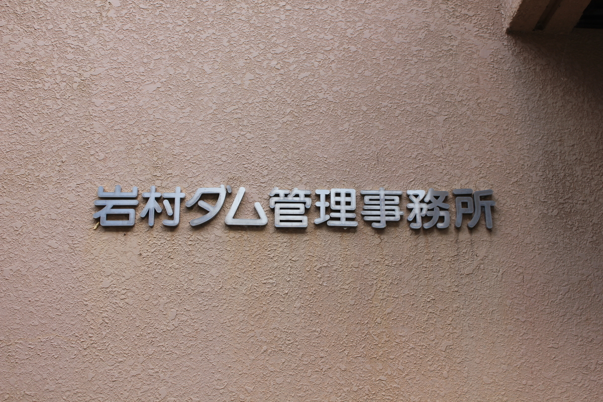 f:id:Ksuke-D:20200816160156j:plain
