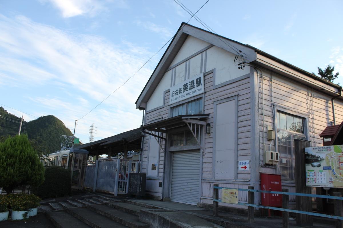 f:id:Ksuke-D:20200816162459j:plain