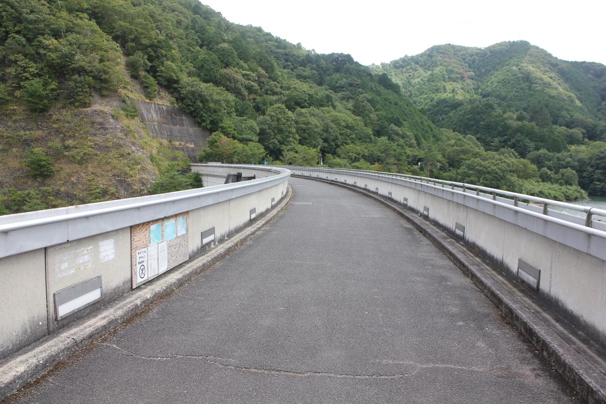 f:id:Ksuke-D:20200820221904j:plain