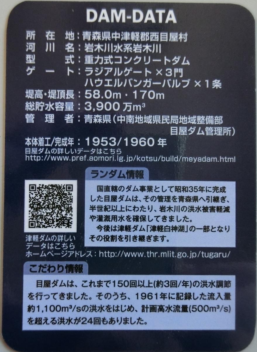f:id:Ksuke-D:20200822133141j:plain