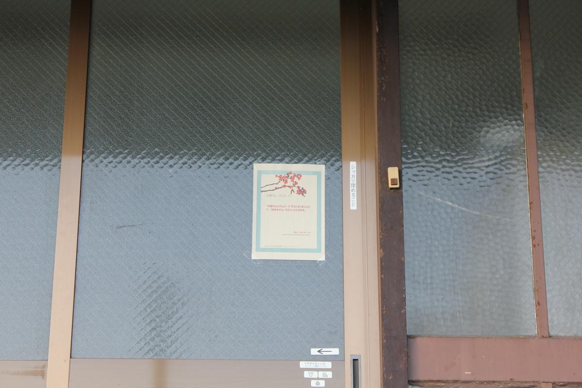 f:id:Ksuke-D:20200822134059j:plain