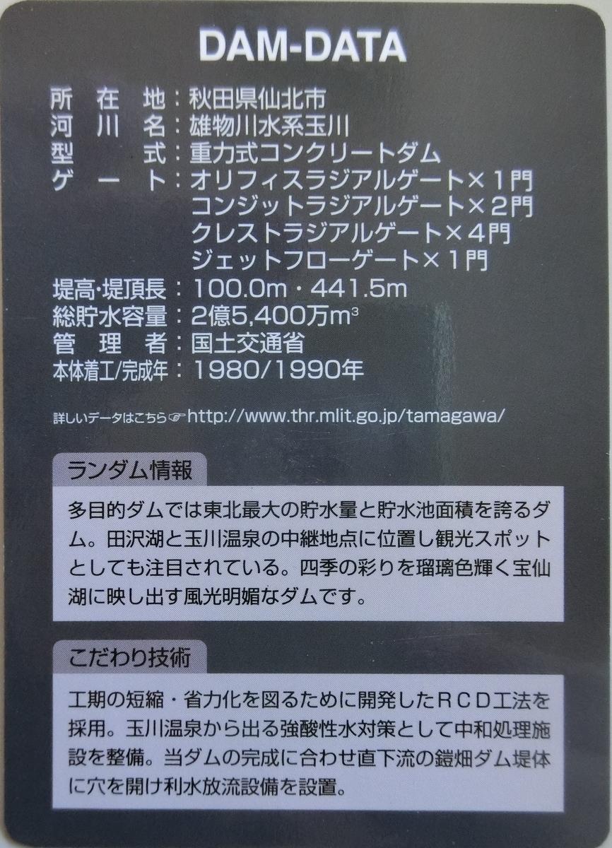 f:id:Ksuke-D:20200822145538j:plain