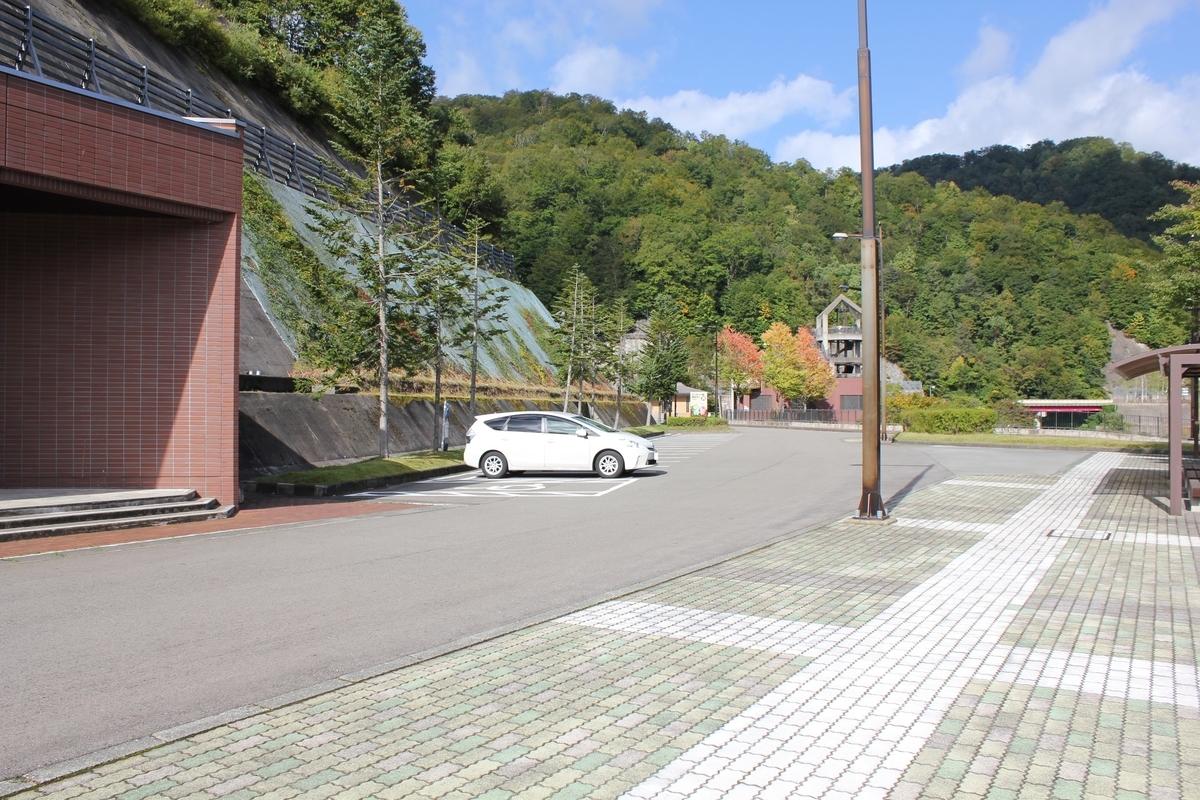 f:id:Ksuke-D:20200822150340j:plain