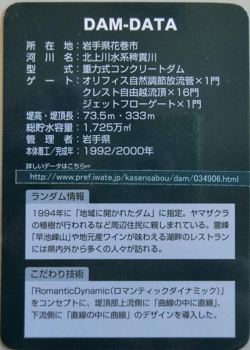 f:id:Ksuke-D:20200822160734j:plain
