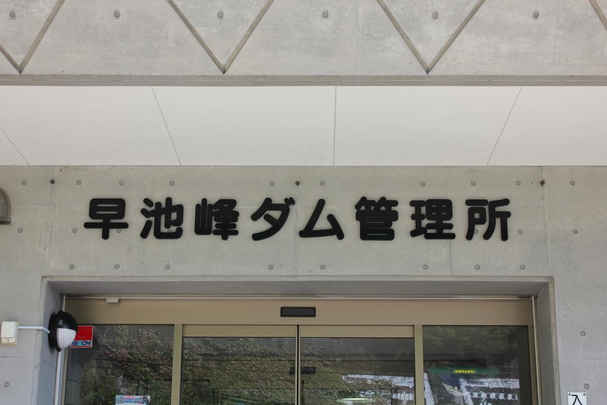 f:id:Ksuke-D:20200822160925j:plain