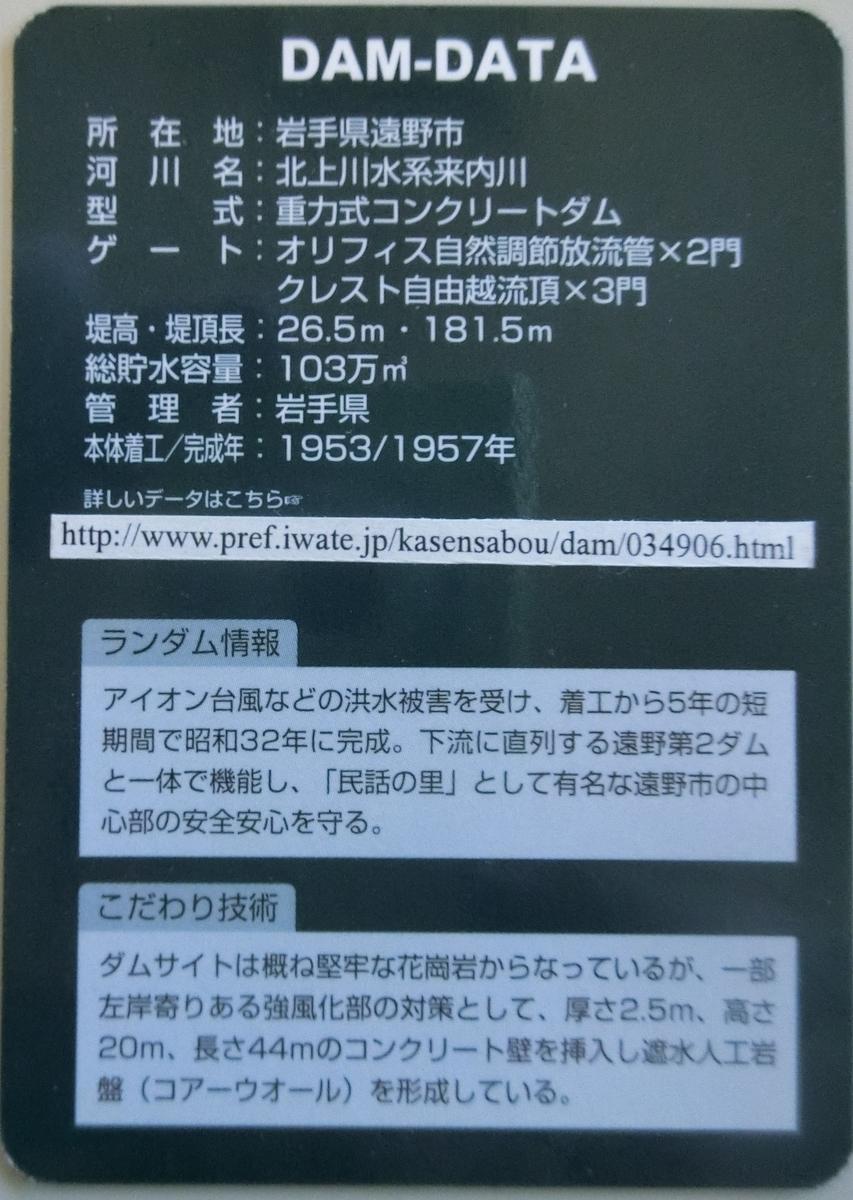 f:id:Ksuke-D:20200822163915j:plain