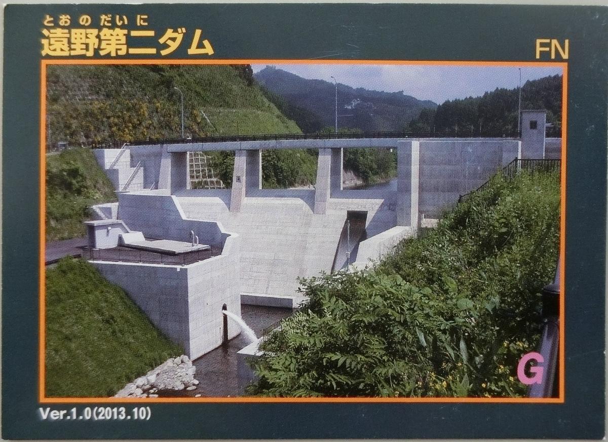 f:id:Ksuke-D:20200823135350j:plain