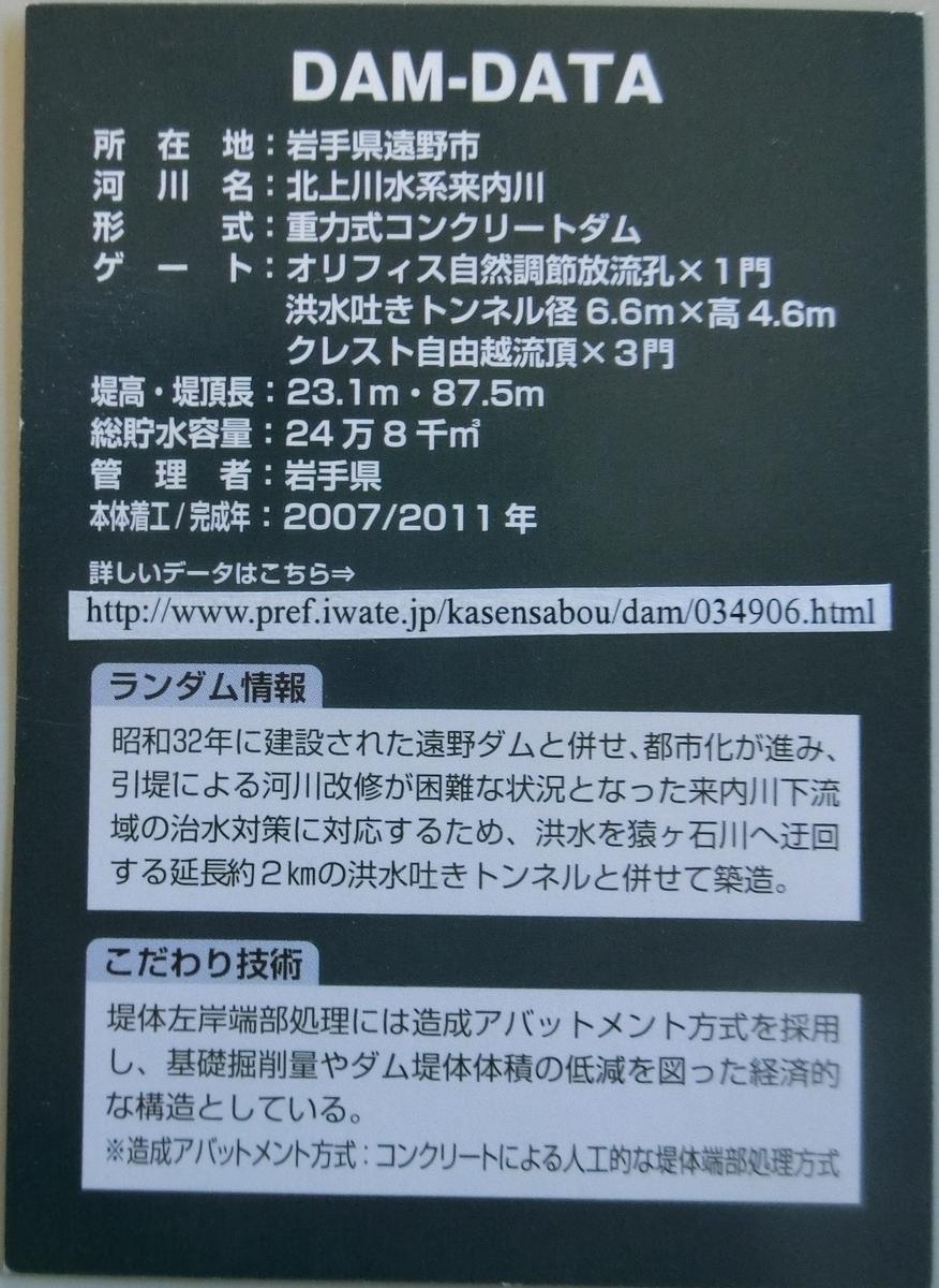 f:id:Ksuke-D:20200823135356j:plain
