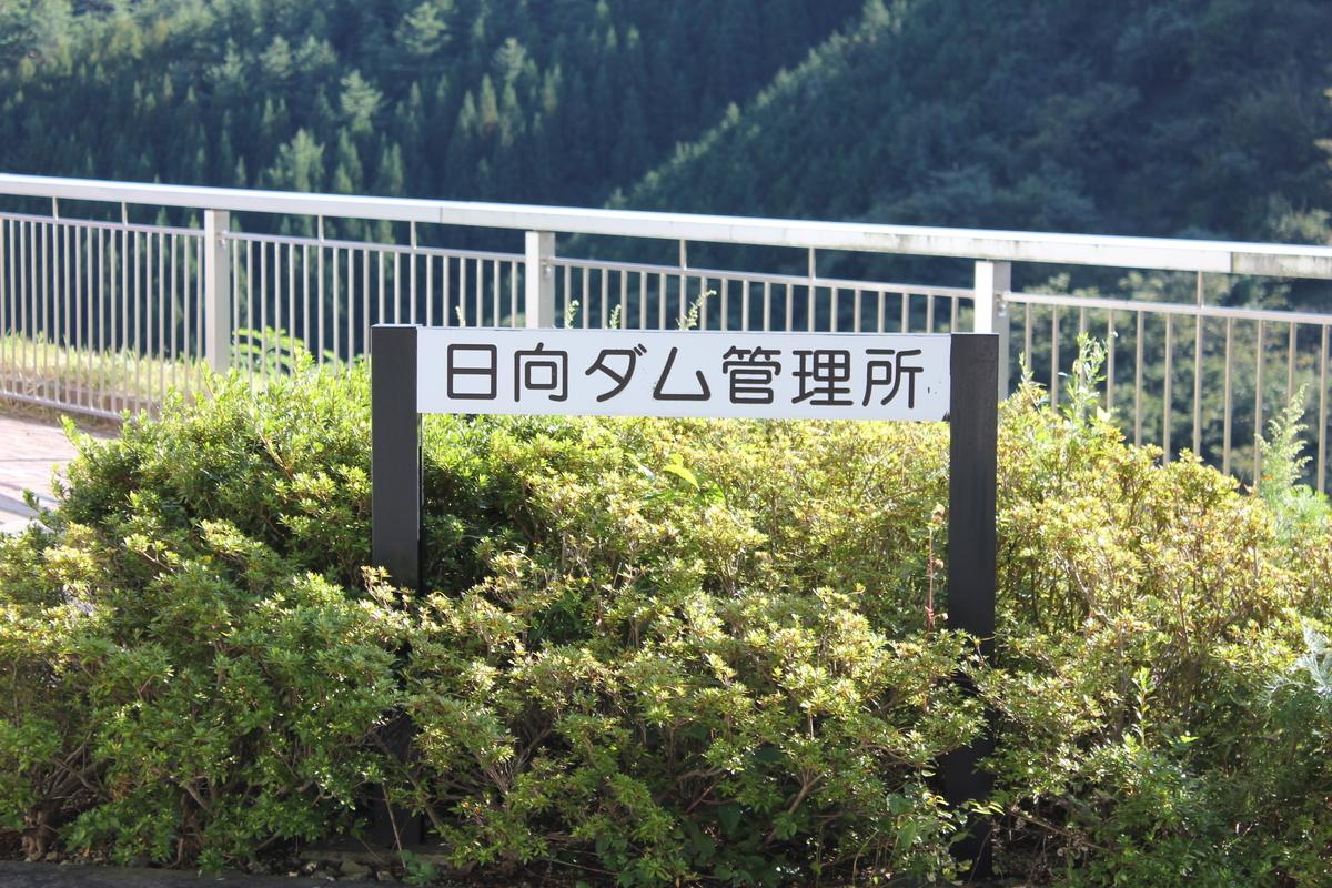 f:id:Ksuke-D:20200823144833j:plain