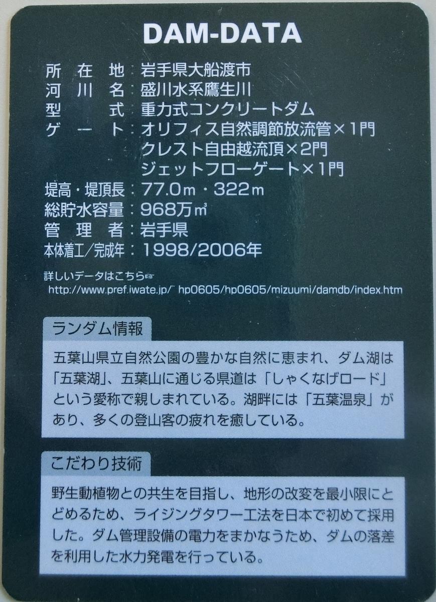 f:id:Ksuke-D:20200823151407j:plain