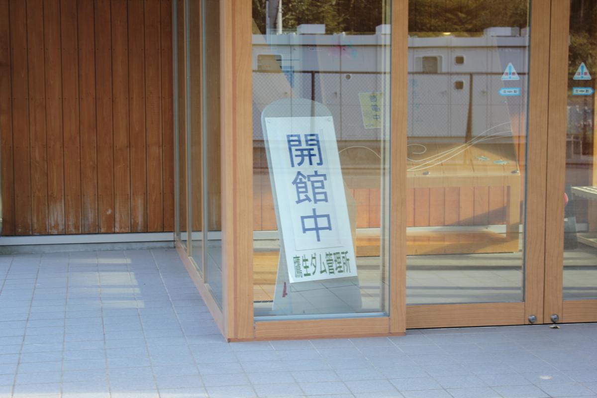 f:id:Ksuke-D:20200823151842j:plain