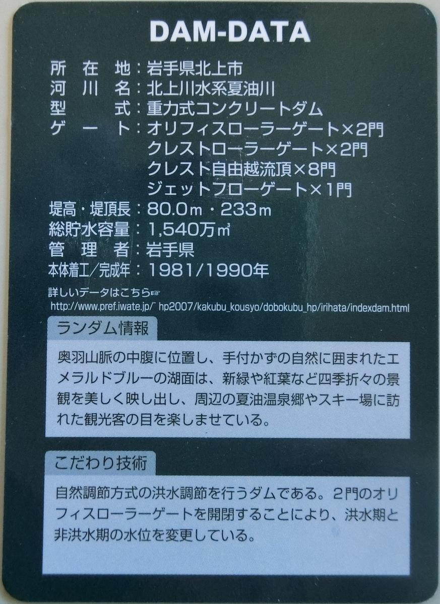 f:id:Ksuke-D:20200823160555j:plain