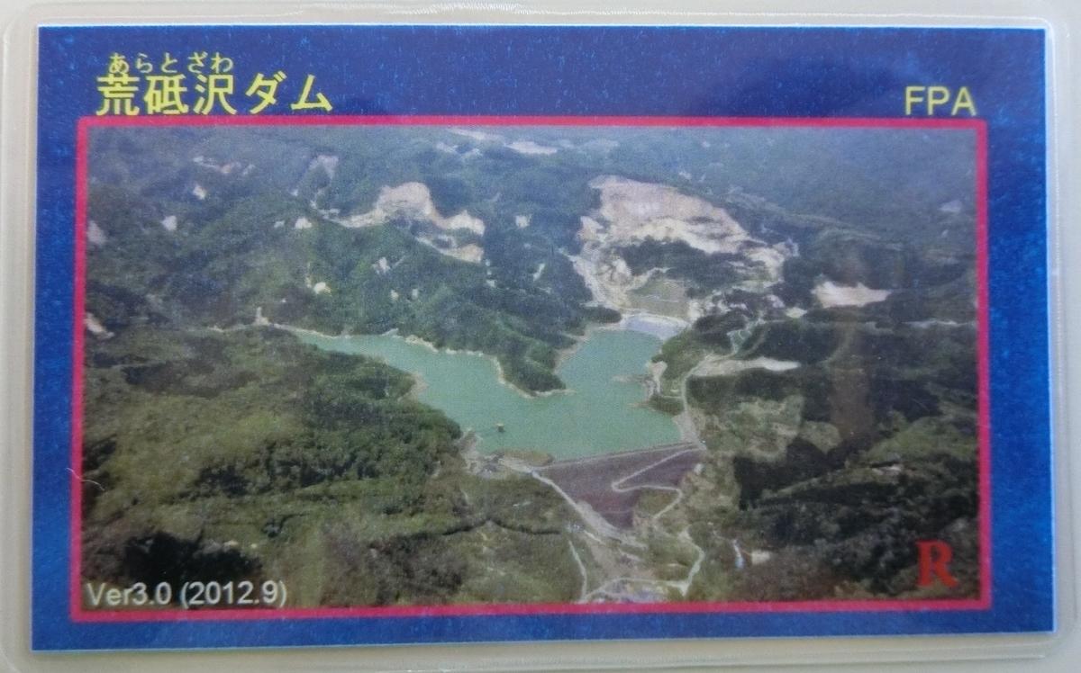 f:id:Ksuke-D:20200823164406j:plain