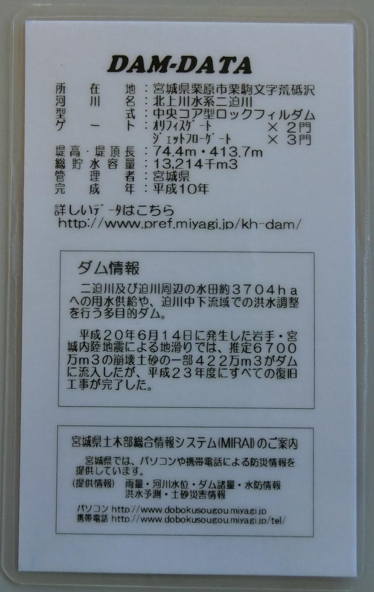 f:id:Ksuke-D:20200823164414j:plain