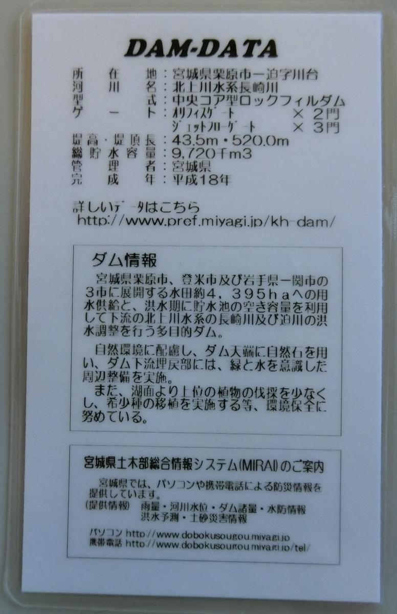 f:id:Ksuke-D:20200830141150j:plain