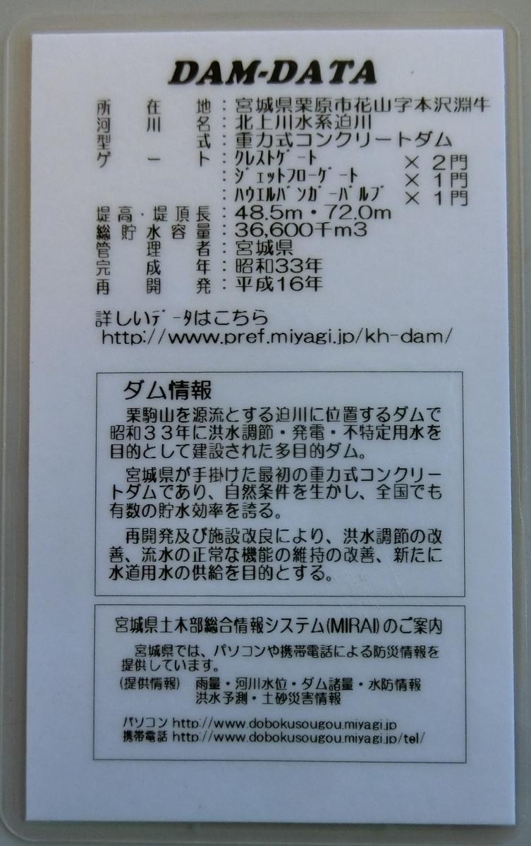 f:id:Ksuke-D:20200830143435j:plain