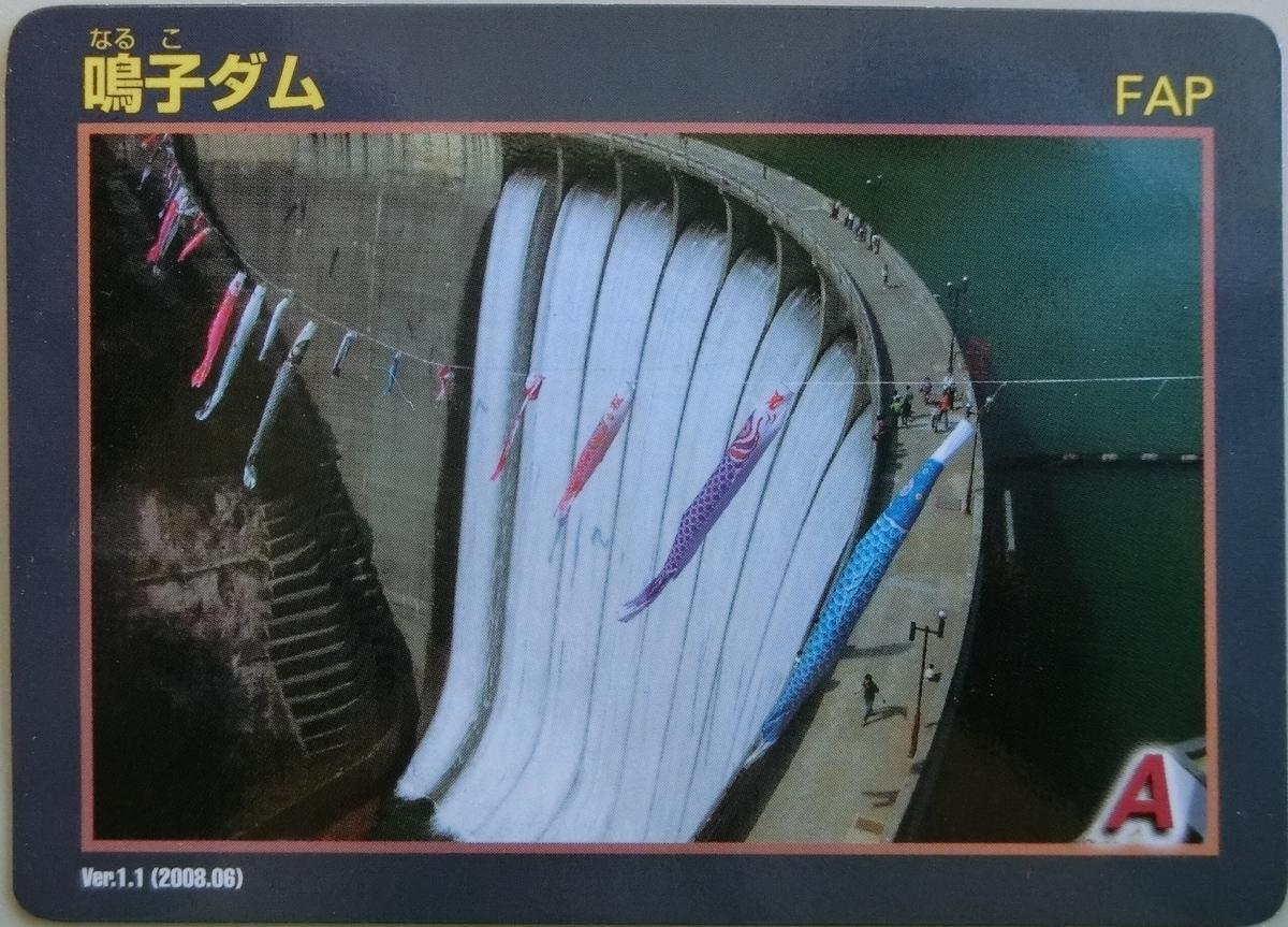 f:id:Ksuke-D:20200830154902j:plain
