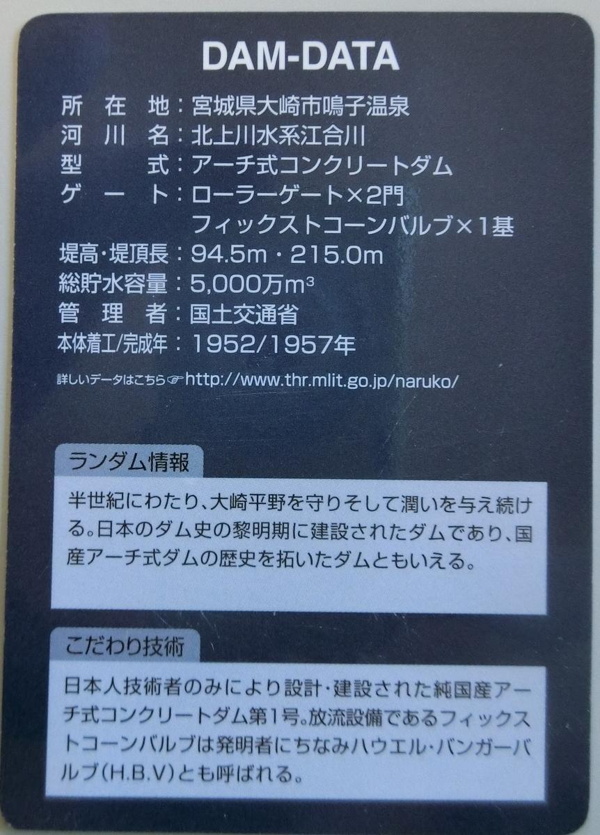 f:id:Ksuke-D:20200830154909j:plain