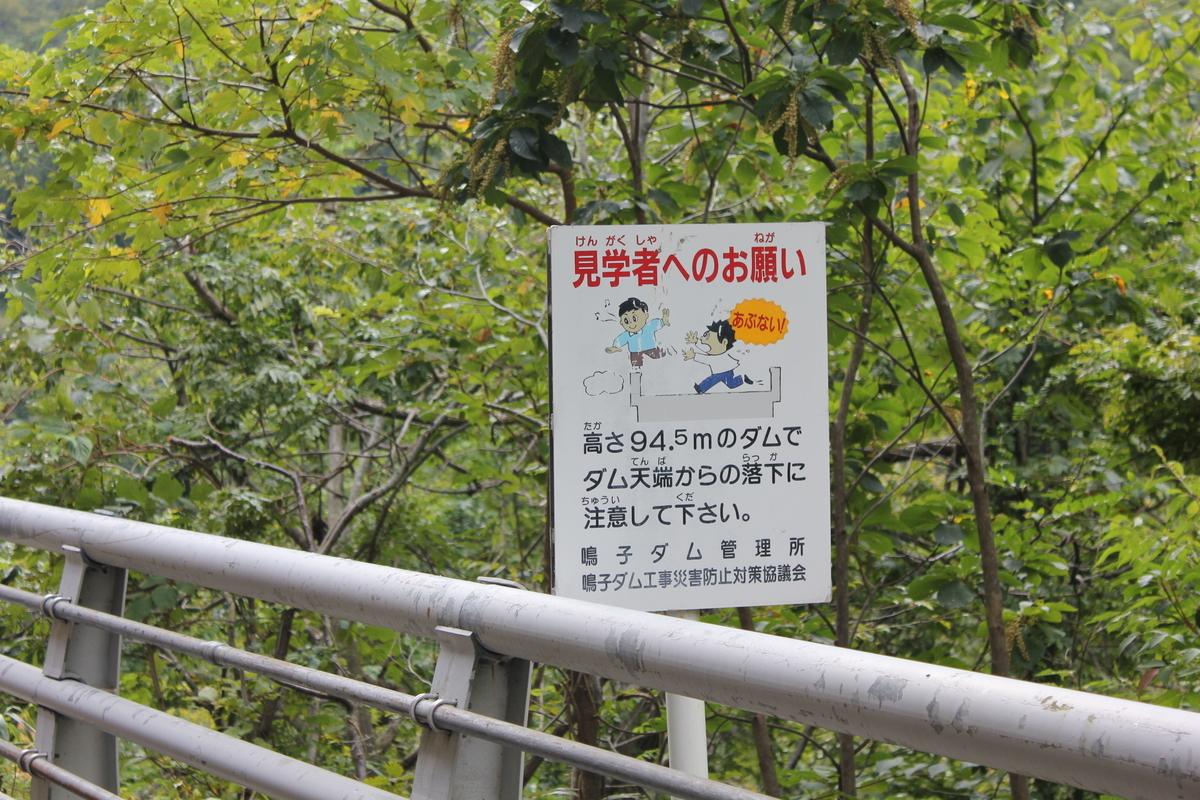 f:id:Ksuke-D:20200830160416j:plain