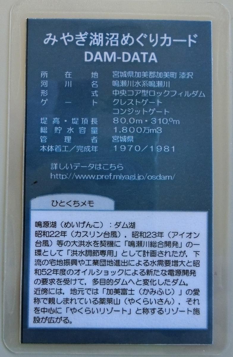 f:id:Ksuke-D:20200830165416j:plain