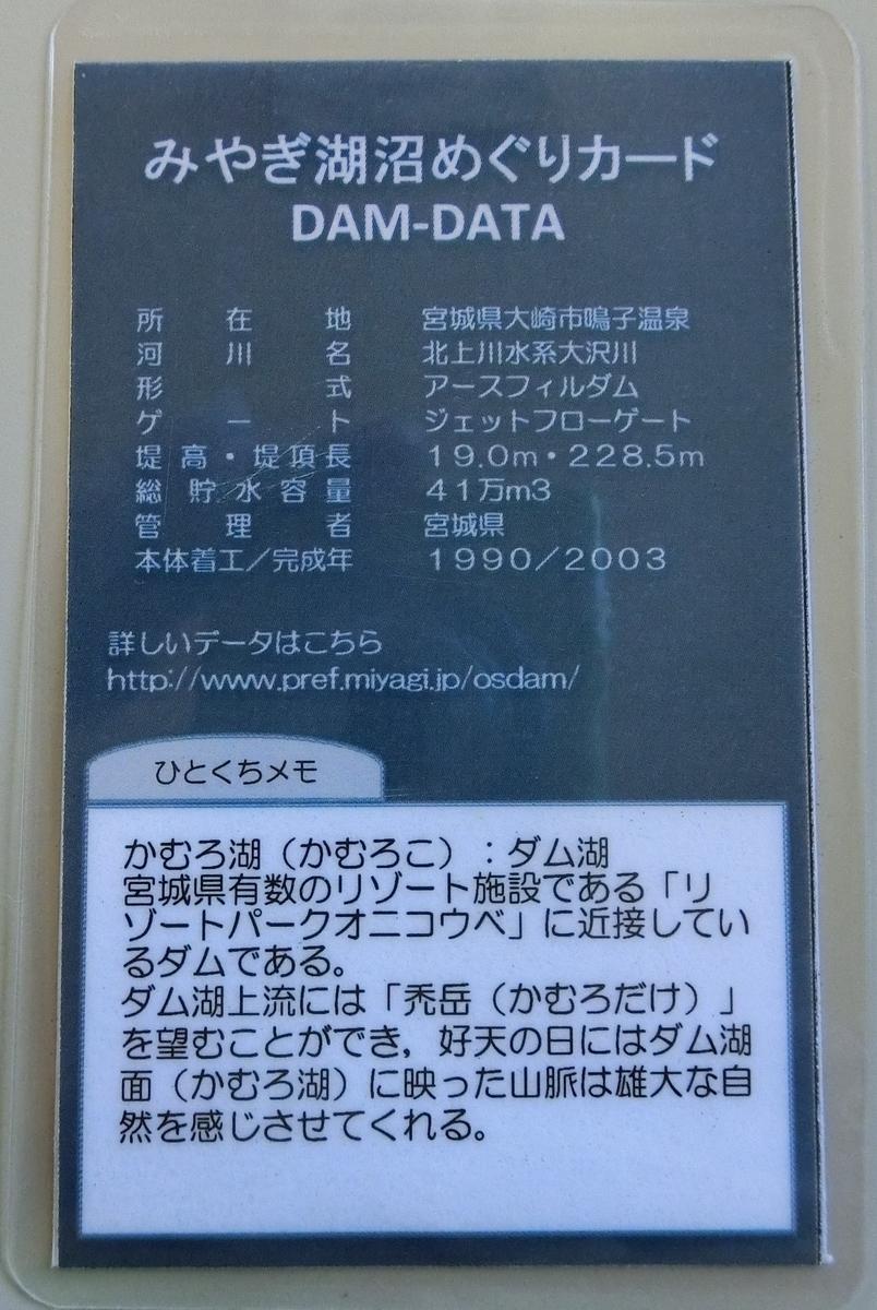 f:id:Ksuke-D:20200830172135j:plain