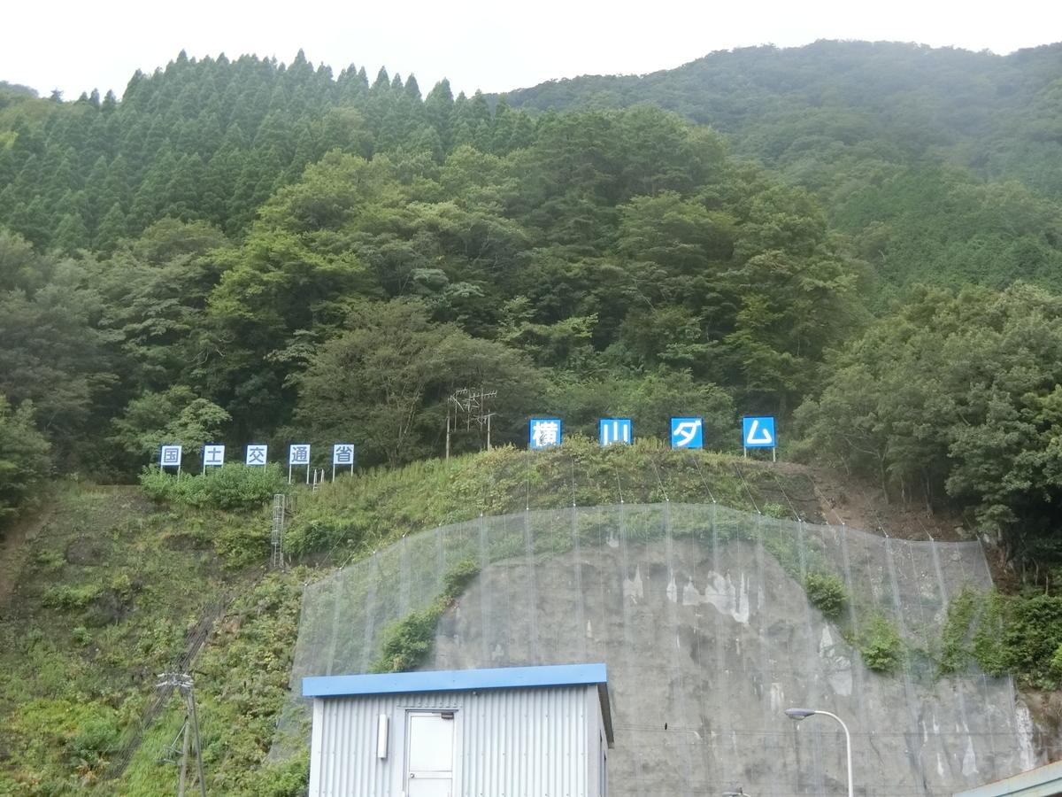 f:id:Ksuke-D:20200902205511j:plain
