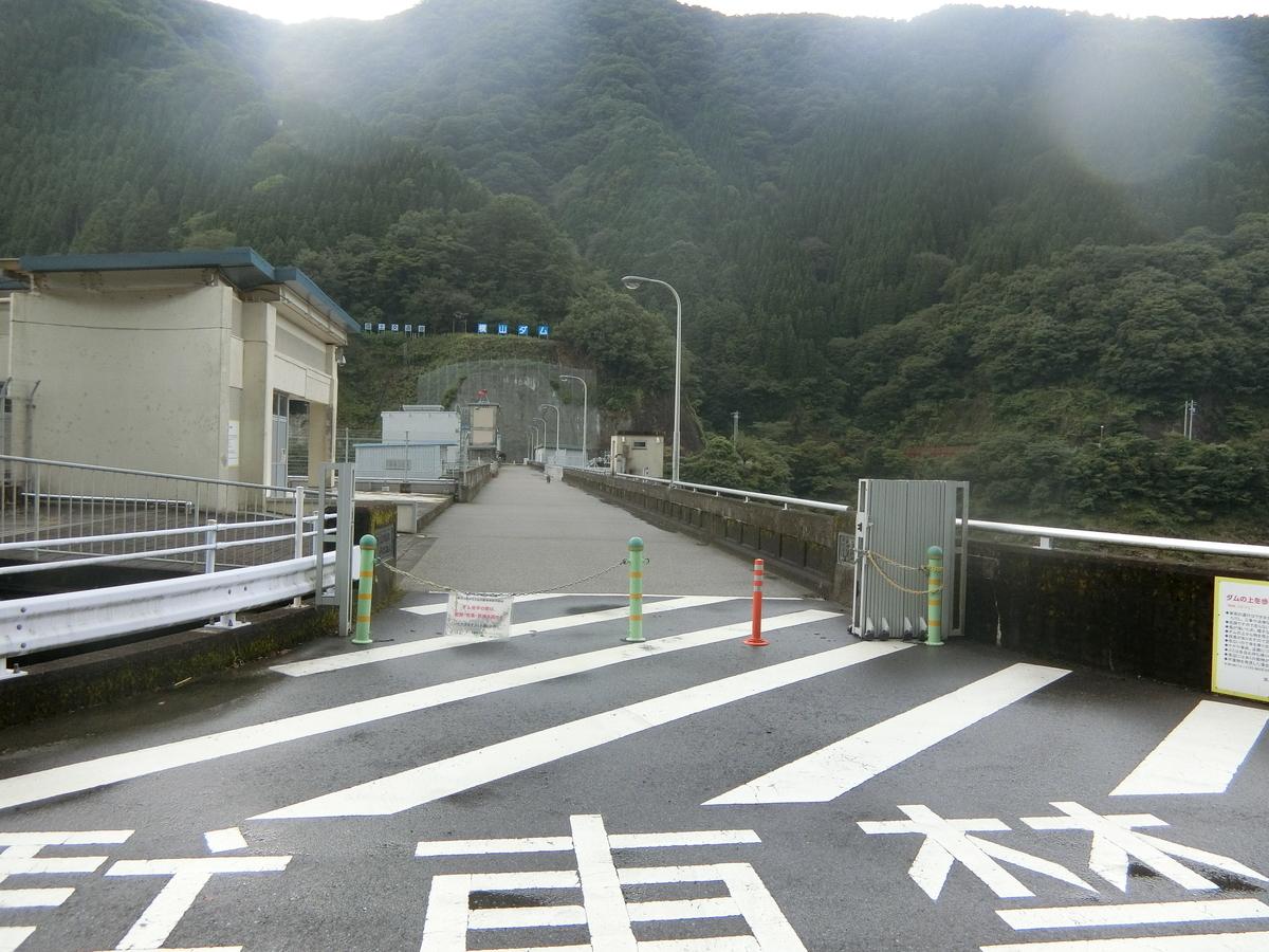 f:id:Ksuke-D:20200902205712j:plain