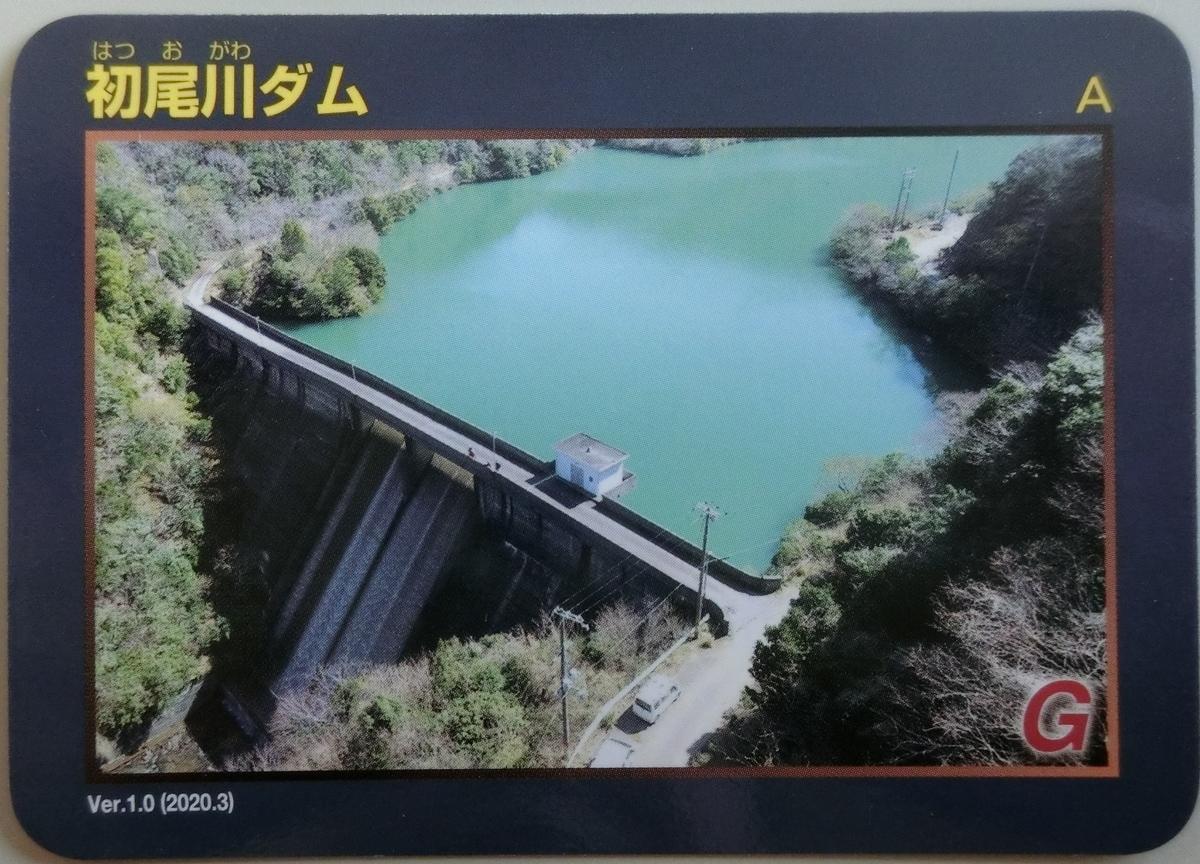 f:id:Ksuke-D:20200906151917j:plain