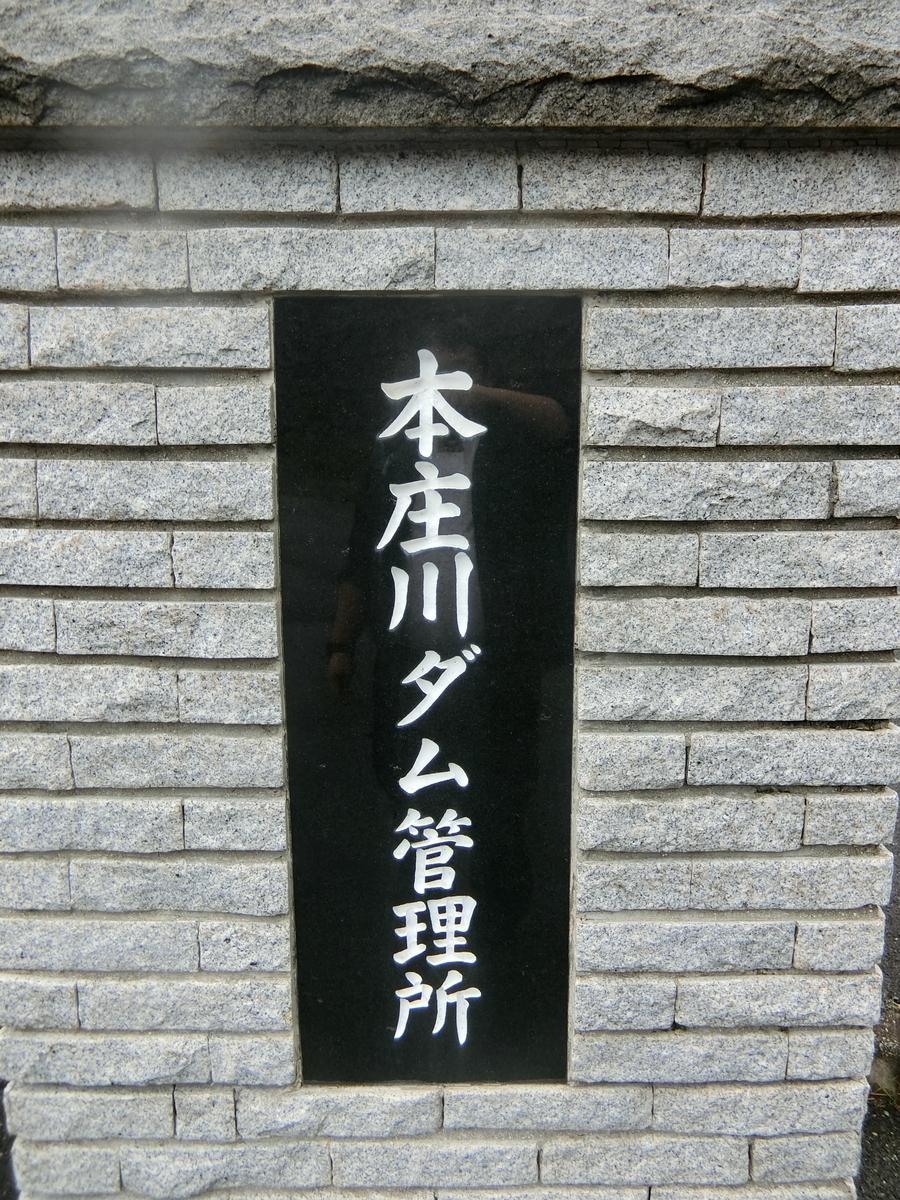 f:id:Ksuke-D:20200906152913j:plain