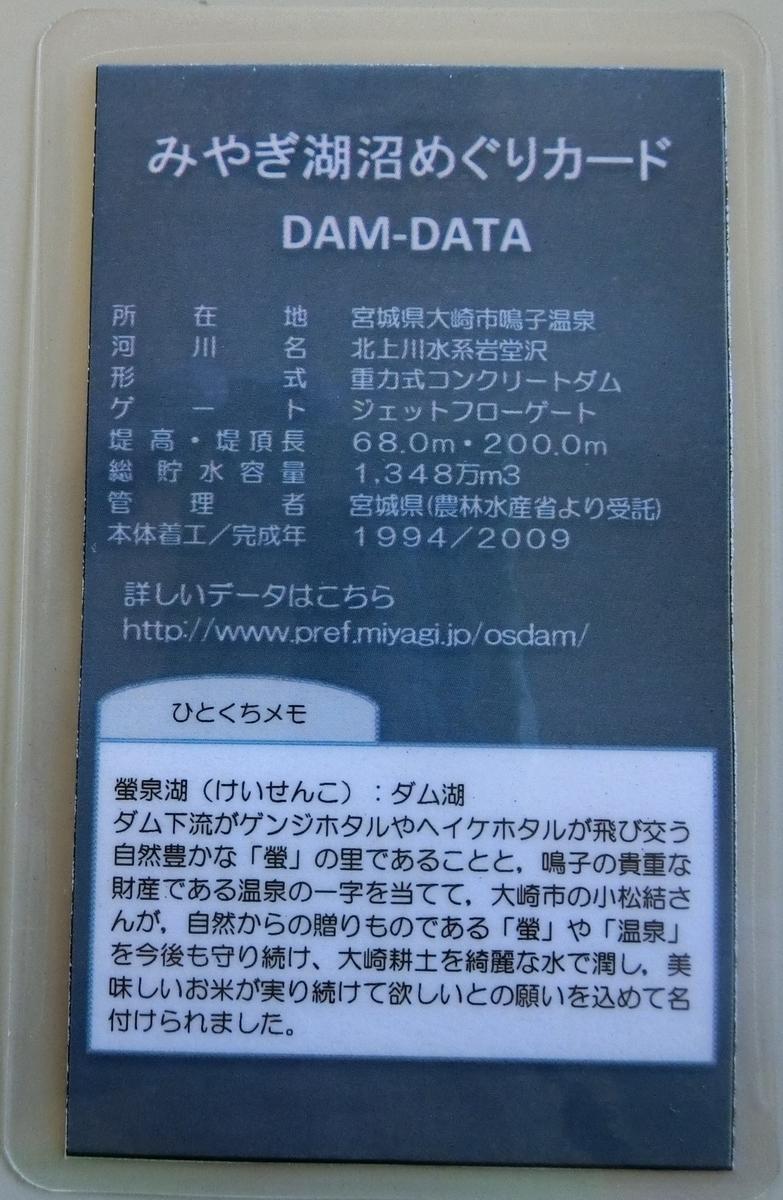 f:id:Ksuke-D:20200912135550j:plain