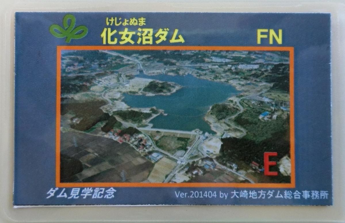 f:id:Ksuke-D:20200912143537j:plain