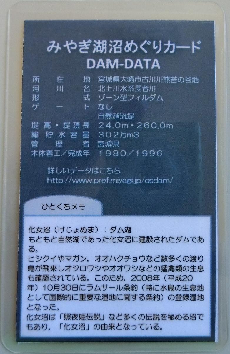 f:id:Ksuke-D:20200912143545j:plain