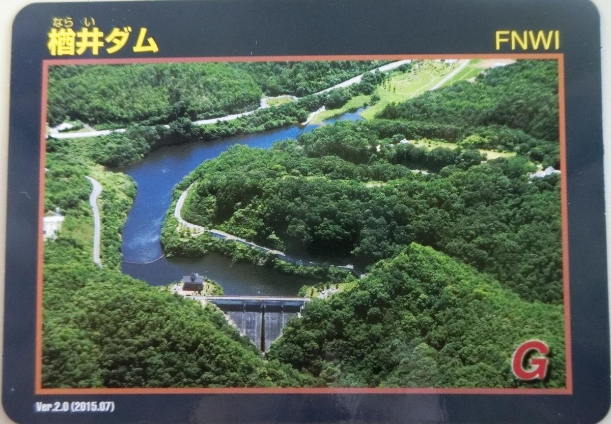 f:id:Ksuke-D:20200912160747j:plain