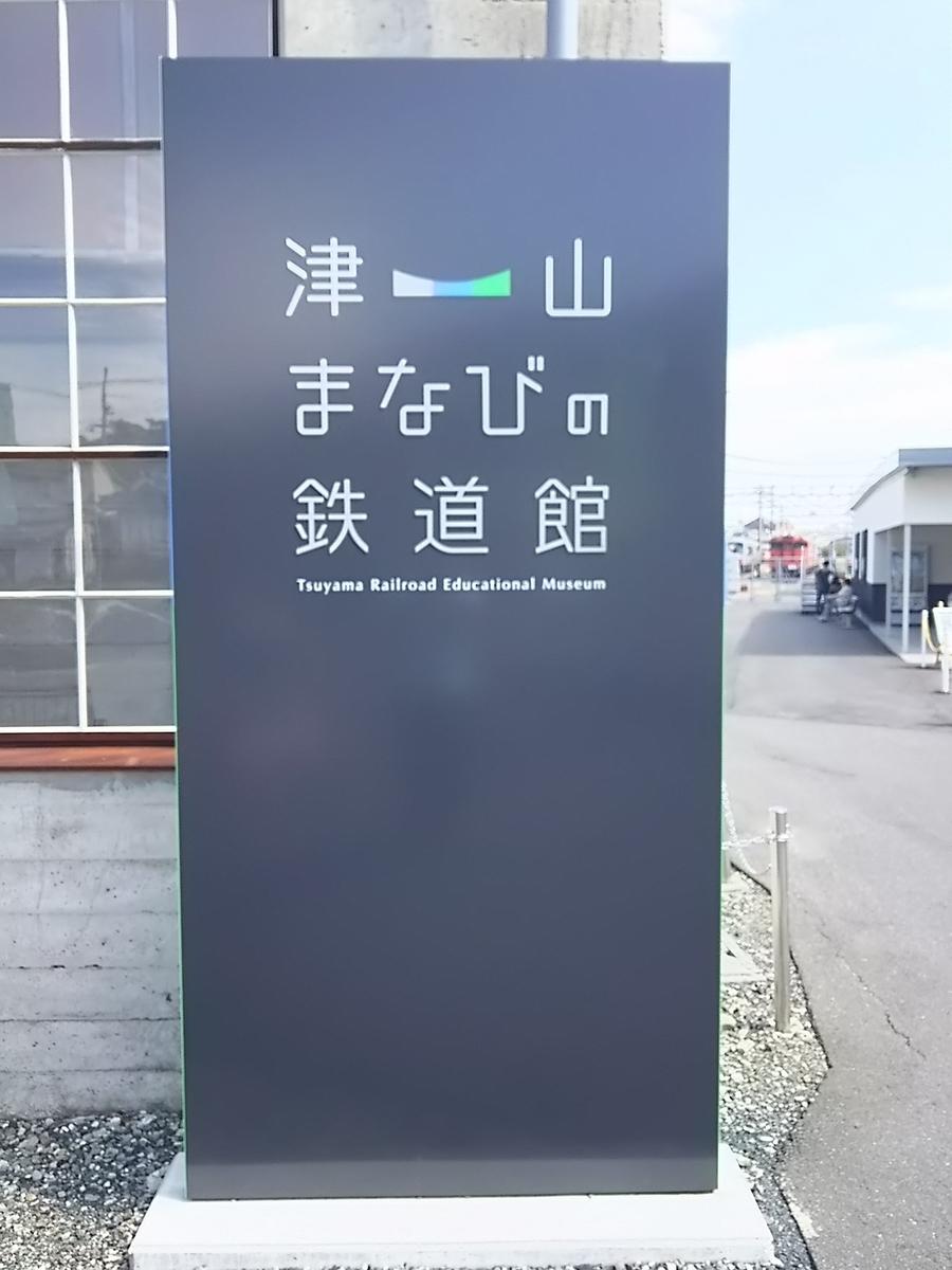 f:id:Ksuke-D:20200912164851j:plain