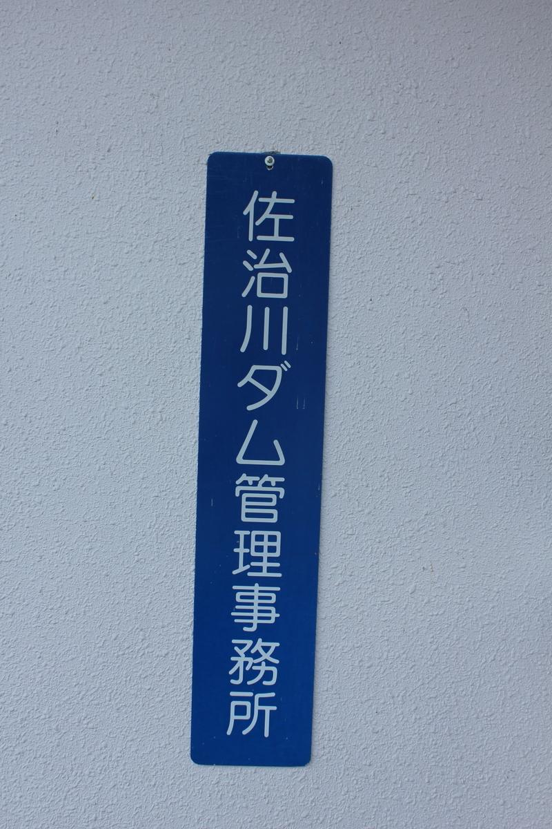 f:id:Ksuke-D:20200912174508j:plain