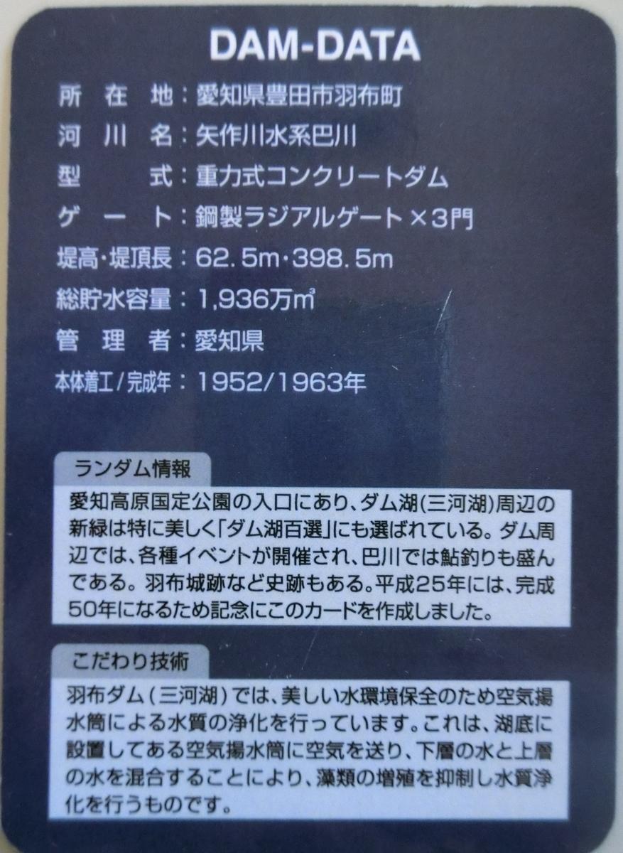f:id:Ksuke-D:20200921145529j:plain