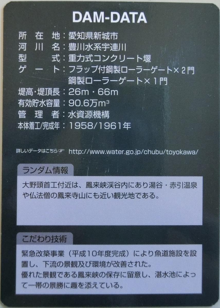 f:id:Ksuke-D:20200921152518j:plain