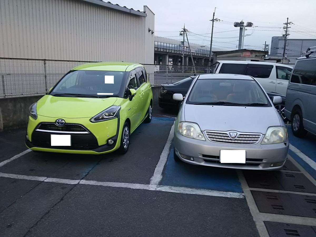 f:id:Ksuke-D:20200921162614j:plain