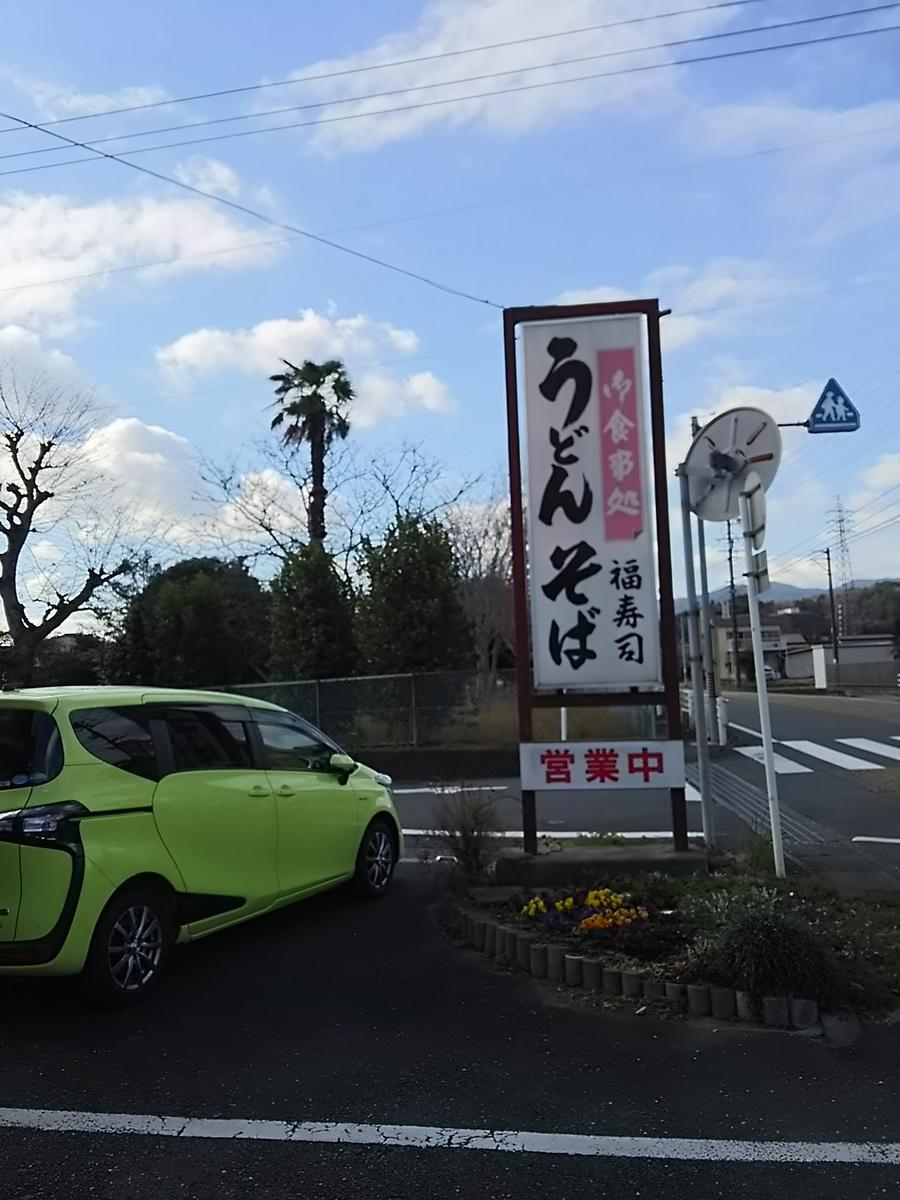 f:id:Ksuke-D:20200921162619j:plain