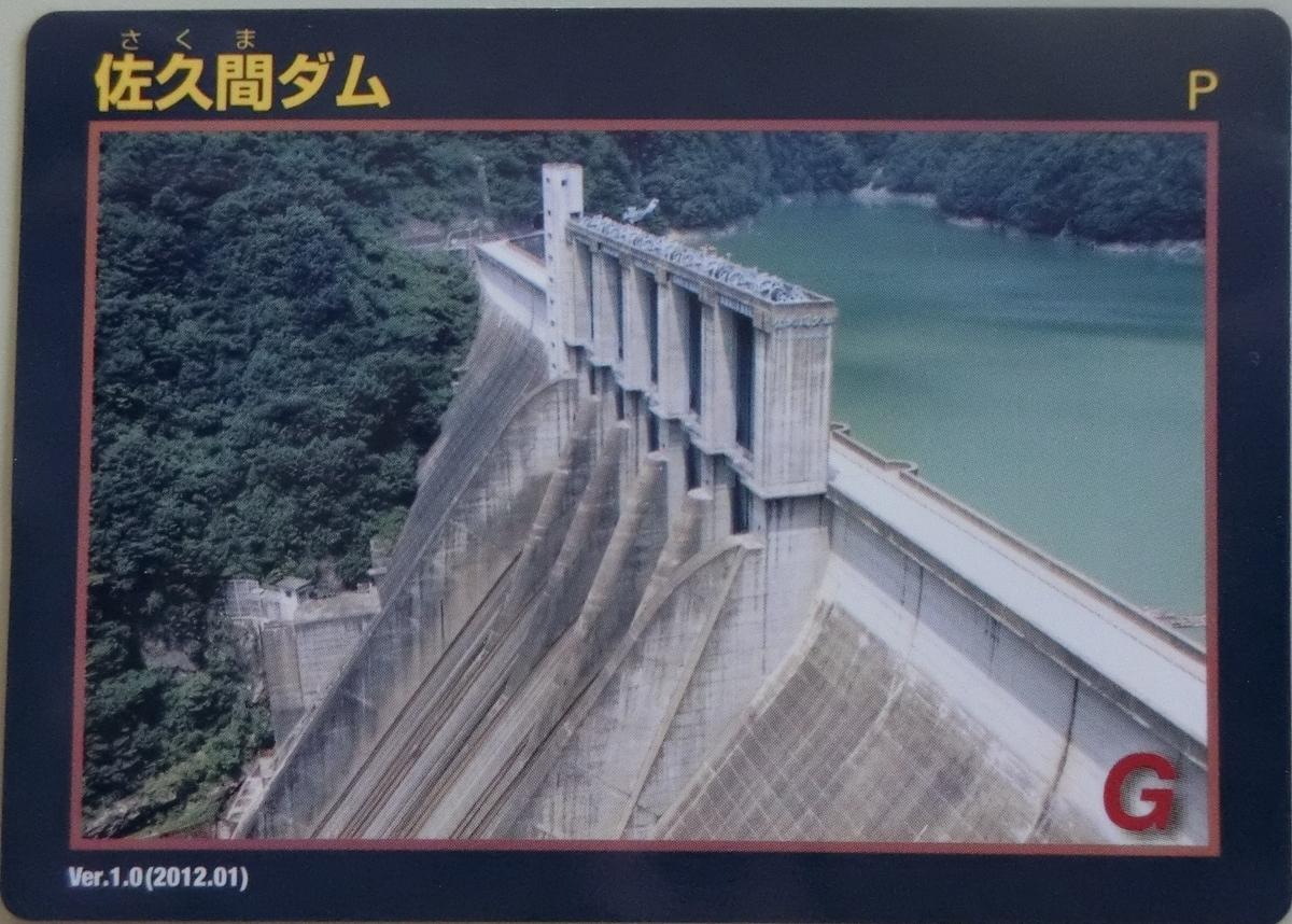 f:id:Ksuke-D:20200921163640j:plain