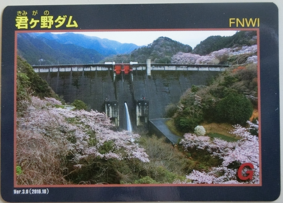 f:id:Ksuke-D:20200922143809j:plain