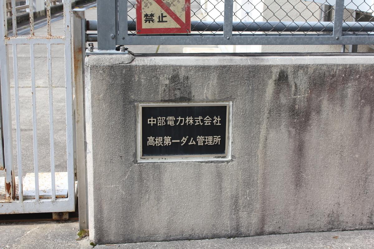 f:id:Ksuke-D:20200922173321j:plain