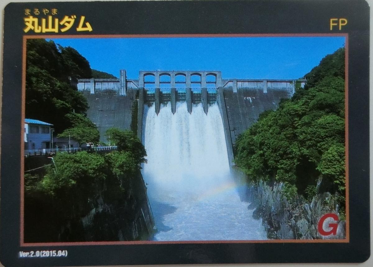 f:id:Ksuke-D:20200922211201j:plain