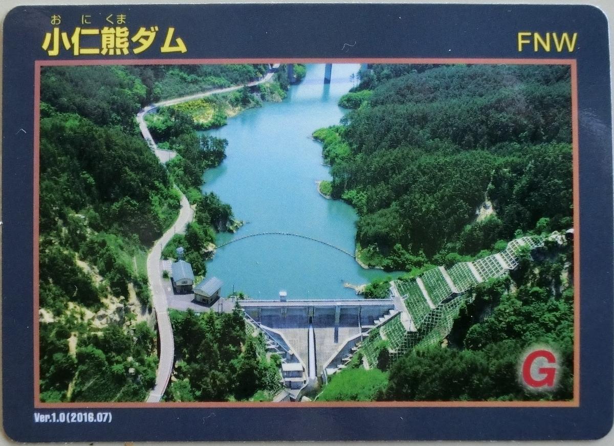 f:id:Ksuke-D:20200924212004j:plain